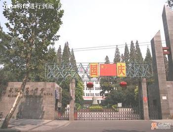 武汉市六中2011~2012学年下学期七年级语文测试卷(word版)