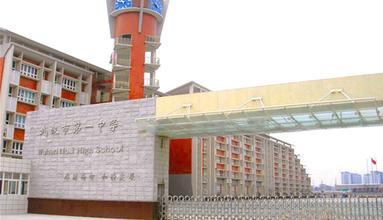 武汉一中2014-2020年分配生考试试题